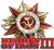 logo hearts of iron